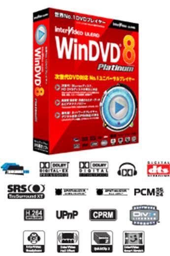 File size  116 MB. Обновился WinDVD Platinum - один из самых